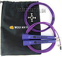 Скакалка скоростная WOD Nation (фиолетовый)