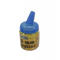 Пульки для детского оружия патроны 500шт