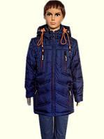 Осенне-весенняя куртка со съемным капюшоном
