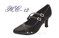 Женский стандарт(обувь танцевальная с пряжками)