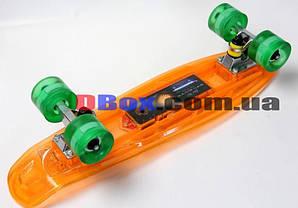 Пенни 22 Fish Sound (2T2033) Оранжевый