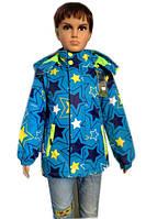 Качественная курточка для мальчика