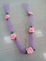 "Свадебная лента для авто ""5 роз"" (розово-сиреневая)"