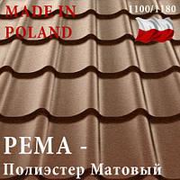 Металочерепиця Blachy Pruszynski Szafir 400 PEMA 0.45 мм
