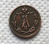 Россия 1/4 копейки 1869 год Александр II и524, фото 2