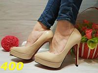 Женские туфли лодочки на платформе бежевые с красной подошвой, р.36-41