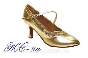 Женский стандарт (обувь танцевальная зол.+парча)