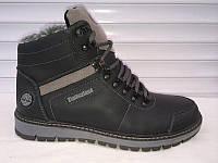 Мужские ботинки Timberland черно-серые