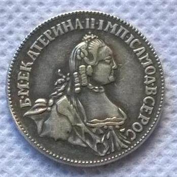 Россия 20 копеек 1764 год Екатерина 2 и563