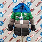 Зимняя детская цветная куртка для мальчиков  оптом   GRACE