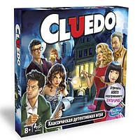 Настольная детективная игра Клуэдо обновленная A5826. Оригинал Hasbro