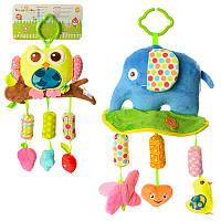 Детская подвеска на коляску X11833, 39см, животное, звук, пищалка, плюш, 2 вида, в кульке,18-20-7см