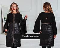 Красивое модное пальто 44,50,52,54