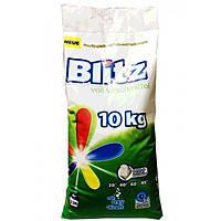 Порошок стиральный Blitz (Блиц) Германия 10кг