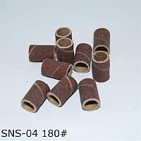 Наждачка для насадок на фрезер YRE SNS-04 180#, кол-во 10 шт, насадка для фрезера, аппаратный маникюр, фрезер для маникюра