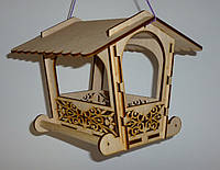 3085 Уличная кормушка для диких птиц (синичник)