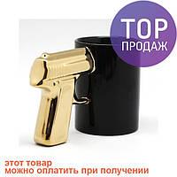 Чашка Пистолет с золотой ручкой / оригинальные подарки