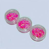 Чешуя цветная для дизайна ногтей YRE DCH-02, цена за  3 шт розовая, песок для дизайна ногтей, декор ногтей, песочный маникюр, глитер - песок