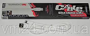 USB кабель Data Cable iPhone 5/5S/6/6,7 Lightning REMAX