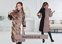 Эксклюзивное пальто с мехом енота 44,46,48,50