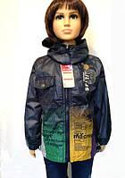 Курточка для мальчиков с водоотталкивающей плащевки