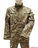 Тактическая форма военная MARPAT Desert, фото 4