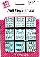 Наклейка - Трафарет для дизайна ногтей YRE NF224, Трафареты для ногтей, Трафарет для маникюра, Декор ногтей, наклейки для дизайна ногтей