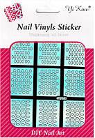 Наклейка - Трафарет для дизайна ногтей YRE NF219, Трафареты для ногтей, Трафарет для маникюра, Декор ногтей, наклейки для дизайна ногтей