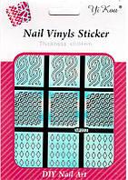 Наклейка - Трафарет для дизайна ногтей YRE NF222, Трафареты для ногтей, Трафарет для маникюра, Декор ногтей, наклейки для дизайна ногтей