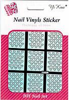 Наклейка - Трафарет для дизайна ногтей YRE NF210, Трафареты для ногтей, Трафарет для маникюра, Декор ногтей, наклейки для дизайна ногтей