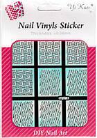 Наклейка - Трафарет для дизайна ногтей YRE NF213, Трафареты для ногтей, Трафарет для маникюра, Декор ногтей, наклейки для дизайна ногтей
