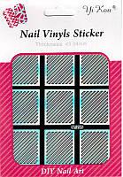 Наклейка - Трафарет для дизайна ногтей YRE NF206, Трафареты для ногтей, Трафарет для маникюра, Декор ногтей, наклейки для дизайна ногтей
