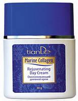 Омолаживающий дневной крем, серия Marine Collagen, 35+(код 13501)Тианде