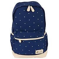 Детский рюкзак А4  Vitage