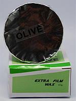 Воск для депиляции Extra Film Wax YM 8339 в баночке, объем 40 гр, эпиляция воском, депиляция воском, депилирующий воск, воск для удаления волос