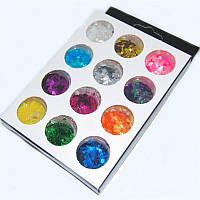 Песок цветной для дизайна ногтей YRE NDP-12C, набор 12 шт, песок для дизайна ногтей, декор ногтей, песочный маникюр, глитер - песок