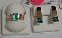 Комплект серебряный с золотом и нано кварцем Санта, фото 1
