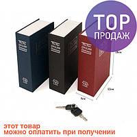 Книга сейф  Английский словарь 18 см / Книга тайник