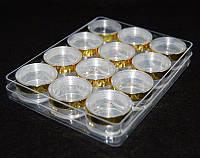 Баночки-закрутки с золотой полоской для хранения бусин Вranch, в упаковке 12шт, в контейнере, путстые баночки, пустая баночка с закручивающейся
