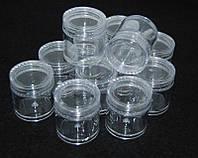 Баночки-закрутки круглые для хранения бусин  Аcorn,  круглое дно, объем 12 мл,  путстые баночки, пустая баночка с закручивающейся крышкой, пустые