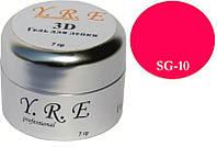 3D Гель для лепки на ногтях YRE SG-10, объем 7 мл, Гель 3Д, Лепка гелем, Наращивание ногтей