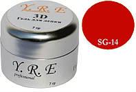 3D Гель для лепки на ногтях YRE SG-14, объем 7 мл, Гель 3Д, Лепка гелем, Наращивание ногтей