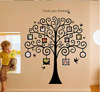 "Наклейка на стену, виниловые наклейки ""фотодерево I love You Forever"" 1метр60см*1м35см (2листа 60*90см)"