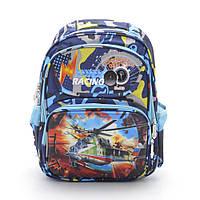 Рюкзак 093 «вертолет» синий