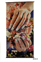 Баннер ногтей маленький BM-M-01 YRE, рекламные плакаты для мастеров маникюра, баннер, плакаты, плакаты рекламные, маленькие рекламные плакаты, баннеры