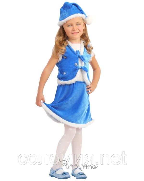 Детский костюм для девочки Санта