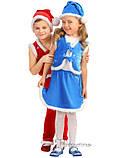 Детский костюм для девочки Санта, фото 2