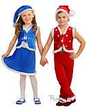 Детский костюм для девочки Санта, фото 4