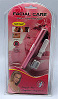 Триммер Женский для удаления волос TRW-00, розовый, щеточка, триммер для стрижки, стрижка волос, машинка, триммеры, машинки для стрижки триммеры