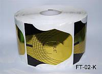 Форма для наращивания ногтей YRE FT-02-K широкая кобра, форма для ногтей, форма-наклейка для наращивания, наращивание ногтей с помощью форм